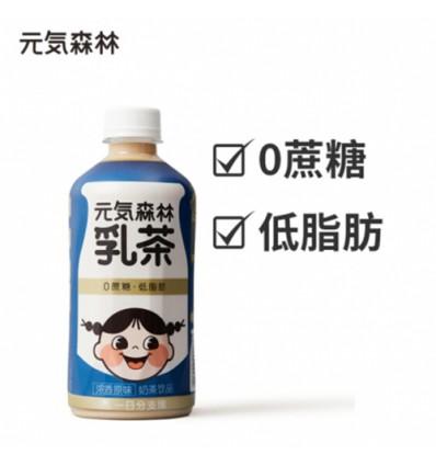元气森林*乳茶饮品*浓香原味 450ml Milk Tea