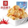 (BBD2020.11.20)良品铺子*虾夷扇贝*香辣味 45g Best Shop* Spicy Squid Strips