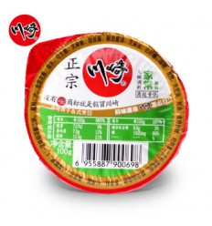 川崎*火锅调料*家常 100G Hot Pot Seasoning