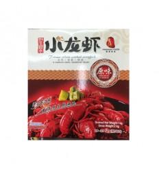 (限寄德法部分地区) (大盒)英国香源*原味*小龙虾 1kg Frozen Cooked Whole Crayfish
