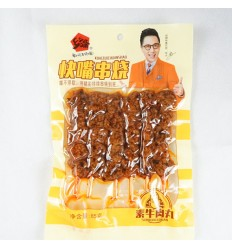 乡乡嘴*素牛肉丸 85g flavor Toufo