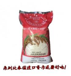 每单限1袋(5Kg装)意大利产*皇家香米 Italian Rice