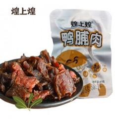 煌上煌*鸭脯肉 10g*10小包 Duck's meat