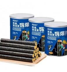 韩世*嗨爆鳕鱼松海苔卷*蓝 90g Seaweed Roll