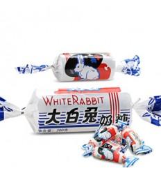 大白兔*奶糖*原味 200G Milk Candy