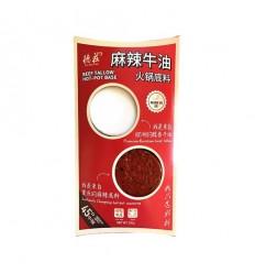 德庄*麻辣牛油火锅底料 45度中辣 200g Hot pot spices