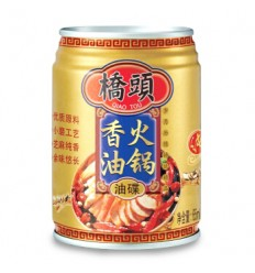 桥头火锅油碟 65ml Hot pot spices