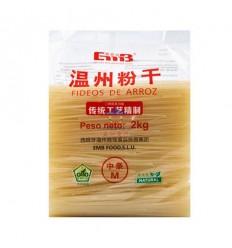 蓝球牌温州粉干(细) Wenzhou Rice noddles 2Kg