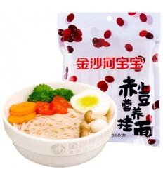 金沙河宝宝*赤小豆*营养挂面 280g Noodles