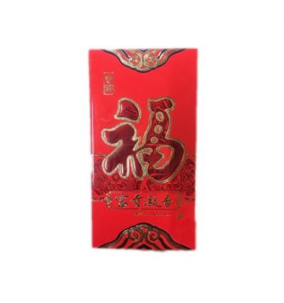 福字红包 6个 Red pack