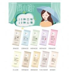 雨小姐*混合袋装奶茶 20g*10袋 milk tea