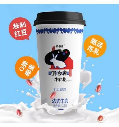 奶白兔*法式牛乳茶(内含红豆) 132g milk tea