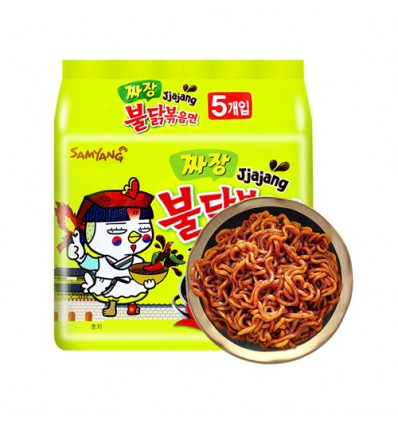(5连包)韩国三养*炸酱味火鸡面(绿袋)700g Instant Noddles