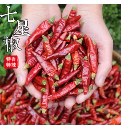 有机干朝天椒(小米辣) Dried chili 约50g