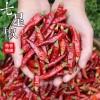 菜园有机干朝天椒(小米辣) Dried chili 约50g