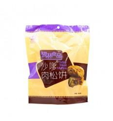 鹭林*沙爹肉松饼 160g Rousong Cracker