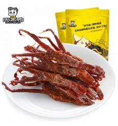 周黑鸭*趣享*卤鸭舌 36g Dried Duck Meat
