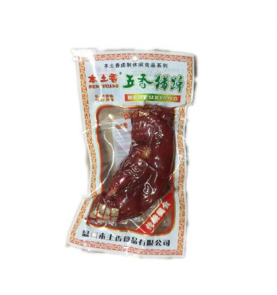 本土香*五香猪蹄 130GNative Fragrant*Five-Spice Trotter 130G