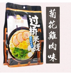 (BBD2020.11.02) 稻花香过桥米线(香辣牛肉)红袋 instant noodle 108g