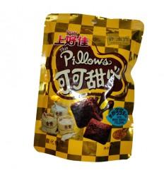 上好佳可可甜心(香芋夹心)Oishi Taro Flavour 70G