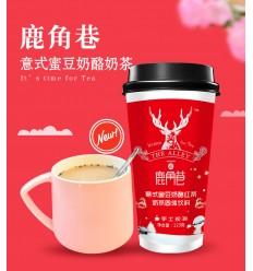 鹿角巷*鹿角出抹牛乳茶 123G Milk Tea