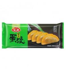 (A区)安井*黄金蛋饺 165G Egg dumpling