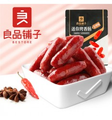 良品铺子*迷你烤香肠*黑胡椒味 110G Liangpin Shop*Mini Grilled Sausage*Black Pepper Flavor 110G