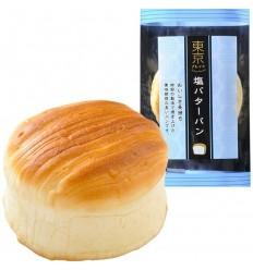 日本桃哈多*蜡笔小新恐龙饼干(黄)*焦糖布丁味 25g crackers