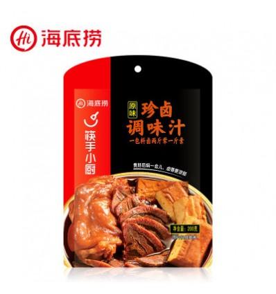 海底捞*手工全型*牛油火锅底料*麻辣 500g Hot pot spices