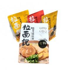 拉面说*牛奶咖喱豚骨拉面*深黄 164g noodles