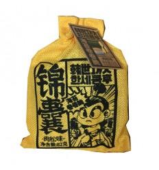 韩世*嗨爆肉松海苔卷*黄 90g Seaweed Roll