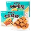好丽友*小鱼糯糯*糯米红豆味 168g HLY snacks