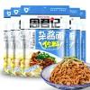 周君记*杂酱面作料*3袋装 150g noodles sauce