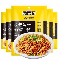 周君记*重庆麻辣小面调料*2袋装 100g noodles sauce
