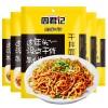 周君记*干拌面作料*4袋装 100g noodles sauce