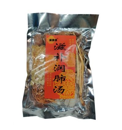 顾大嫂小馄饨×筒骨辣汤(碗装)73g Instant Yuntun