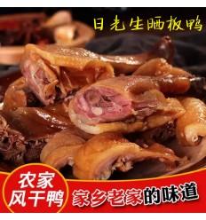 农家风干腊鸭 / 板鸭(已斩件) Dried duck 约300g