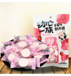 (绿)动心一族*奶片糖*抹茶味 82g candy