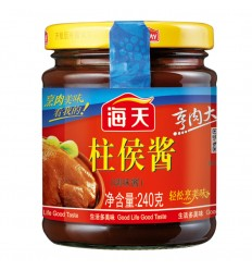 海天柱候酱 ChuHou Sauce 240g