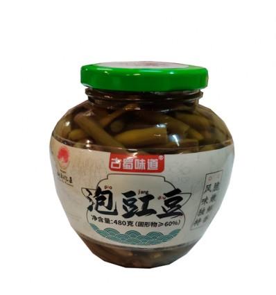 大包泡豇豆 1.5kg Cowpea