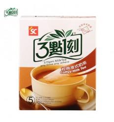 (橙)台湾3点1刻*经典原味奶茶*5小包 100g milk tea