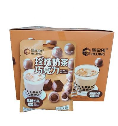 保质期:2021.04.15上好佳*巧克力奶糖120g Chocolate toffee