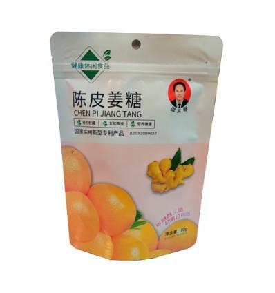 小梅的零食*酸枣糕 150g jujube jelly