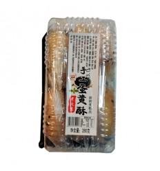 米莉亚*老北京手工蛋黄酥 280g Cracker