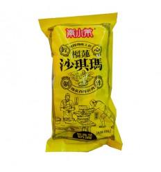 台湾九福*沙琪玛(素食) Shaqima Cracker 227g