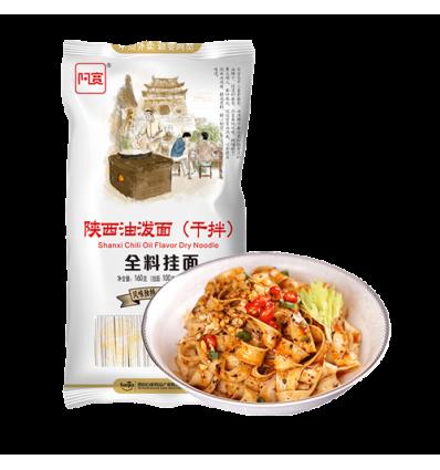 阿宽*兰州牛肉面 95g noodles