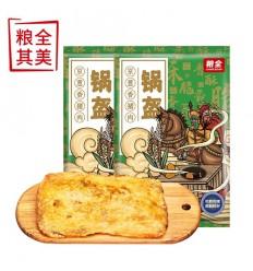 (绿)(A区)粮全*锅盔*京葱香猪肉*5片 500g guoikui
