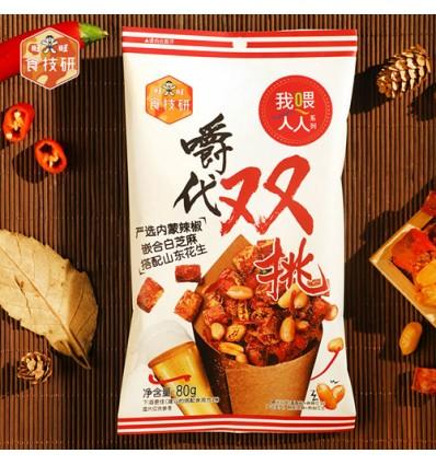 旺旺*挑豆*海苔花生(蓝袋)45g Peanut