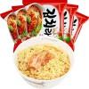 韩国三养*辣白菜拉面 120g noodles