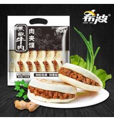 (A区)希波*肉夹馍*黑椒牛肉*12个装 1.2Kg Roujiamo